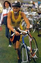 Bild 2 : Nationale Spitze Alexandra Kremer (1987)